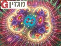 האל-אס-די הפך מסם אסור לתרופה - ועכשיו גם בישראל