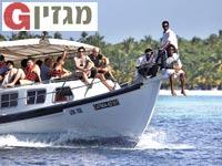 איים המלדיביים / צילום: רויטרס