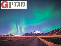 איסלנד. הזוהר הצפוני / צילום: Shutterstock   א.ס.א.פ קריאייטיב