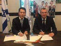 שר התיירות יריב לוין בחתימת ההסכם עם היינאן / צילום: יחצ