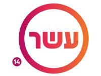 לוגו ערוץ 10