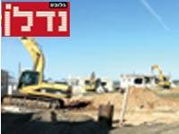 הריסת הבתים בקלנסווה/ צילום: היחידה הארצית לאכיפת דיני התכנון והבניה