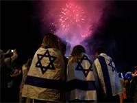 חגיגות יום העצמאות לישראל / צילום: רויטרס