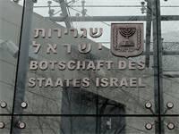 שגרירות ישראל בגרמניה (צילום: רויטרס)