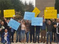 הפגנת עובדי ECI שאול שני / צילום: דוברות ההסתדרות