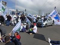 הפגנת עובדי חיפה כימיקלים / צילום: יחצ