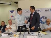 הסכם להב-ישראכרט / צילום: ליאת מנדל