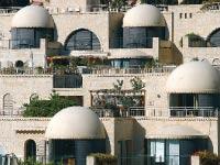 שכונת כפר דוד בירושלים/ צילום:איל יצהר
