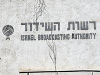 """רשות השידור ז""""ל / צילום: איל יצהר"""