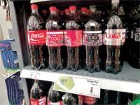 קוקה קולה  בשופרסל / צילום: אמיר שניידר, מנהלי שיווק מצייצים