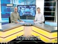יאיר שרקי ואסף ליברמן / צילום מסך