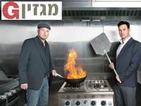 קרב סכינים: האחים המסעדנים שולץ נגד זהבית כהן