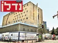 המבנה המיועד למשטרה / צילום: אמיר מאירי