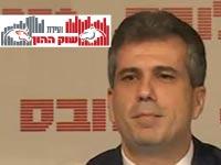 אלי כהן / צילום:מועידת שוק ההון