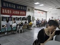 חדר מסחר בשנחאי/ צילום: בלומברג