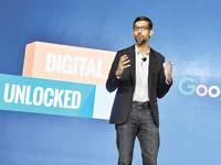 """מנכ""""ל גוגל, סונדאר פיצ'אי / צילום: בלומברג"""