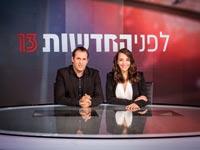 רשת מגייסת את העיתונאים עמוס הראל ואבי יששכרוף