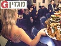 """מסעדת יפו / צילומים: יח""""צ"""