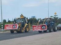 המחאה נגד הקמת שדה תעופה במועצה אזורית עמק חפר / צילום: מטה מאבק עמק חפר