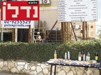 """אסיפת דיירים מחוץ לבניין תמ""""א 38 / צילום: שלומי יוסף"""