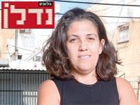 יעל בן יפת /  צילום: איל יצהר