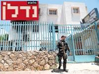תחנת המשטרה בכפר קאסם, אחרי המהומות ביוני / צילום: רויטרס