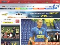 אתר ספורט 5 / צילום מסך
