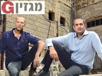 אוהד רוזן ואסף ורדי / צילום: איל יצהר