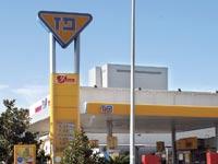 עליית מחירי הנפט לצד עסקאות גידור מוצלחות הקפיצו את רווחי פז