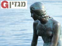 פסל בת הים / צילום: באדיבות חברת איסתא