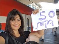 צאלה פינטו בתחנת הרכבת / צילום עצמי