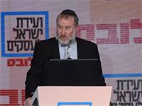 אביחי מנדלבליט בוועידת ישראל לעסקים / צילום: איל יצהר