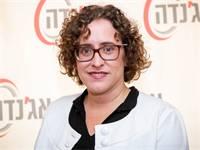 חברת הכנסת יעל כהן פארן / צילום: שלומי יוסף
