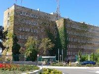 משרד האוצר בירושלים / צילום: שאטרסטוק