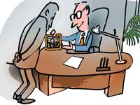 הבוס המשתף / איור : גיל ג'יבלי