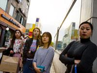 נשים דרום קוריאניות / צילום:רויטרס