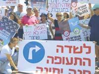 הפגנה בעמק חפר  / צילום: מטה המאבק