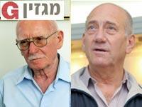 אהוד אולמרט אברהם לבנת  / צלם:  איל יצהר