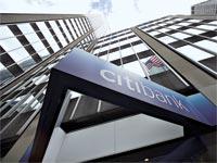 סניף סיטי בנק, ניו יורק / צלם בלומברג
