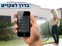 פיתוח ישראלי חדש ופשוט חותך ב-50% את חשבון המים
