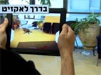 שווה: אפליקציה ישראלית חדשה שכדאי מאוד להכיר