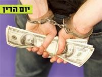צפו: סיפורים מקוממים על התעמרות הבנקים בישראלים