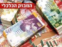 כמה מרוויחים שיאני השכר בבתי ההשקעות בישראל?