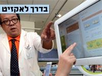 חשוב ומבטיח: הפיתוח הישראלי שיחליף את