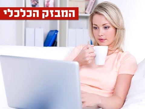 גלישה באינטרנט / צילום: thinkstock