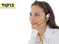 הרשת הישראלית שסירבה לשלוח טכנאי מעבר לקו הירוק