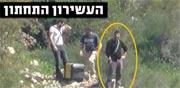 """גול עצמי מביך: התמונות המגוחכות שהפיץ השבוע צה""""ל"""