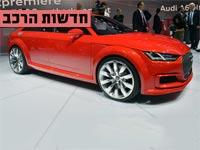 צפו: המכוניות האקזוטיות ביותר שנחשפו בתערוכת פריז