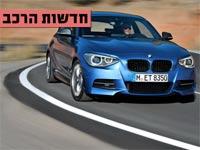 מבצעי סוף שנה: לקנות BMW במחיר נמוך ממאזדה 6