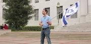 """דגל ישראל ברקלי ארה""""ב/ צילום: מהוידאו"""